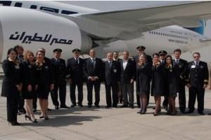 شروط قبول مضيفات مصر للطيران 2019