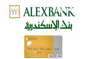 فائدة حساب التوفير بنك الاسكندرية