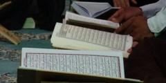 فضل سورة الرحمن لابن الباز