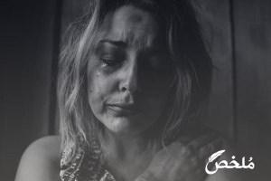 تفسير حلم البكاء الشديد للحامل