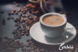 تفسير حلم عمل القهوة للعزباء
