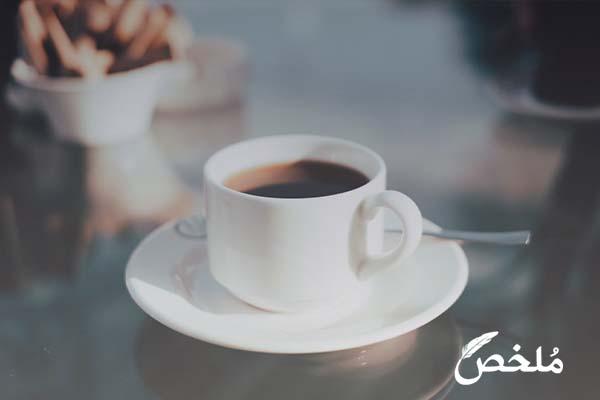 شرب القهوة في المنام فهد العصيمي 2020 موقع ملخص