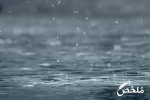 رؤية الماء الجاري في المنام للعزباء