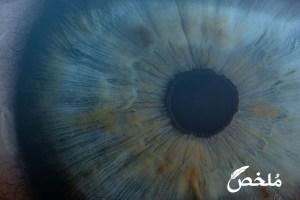 تفسير رؤية العين الثالثة في المنام