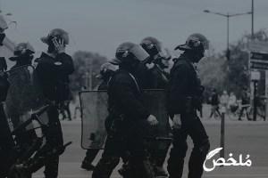 تفسير حلم الاعتقال من الشرطة