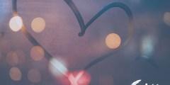 ايات المحبة الشديدة