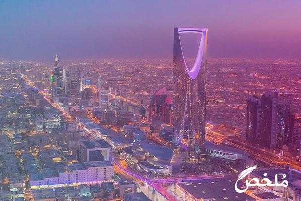 عقوبة القيادة بدون رخصة في السعودية