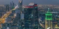 عقوبة تشويه السمعة في السعودية
