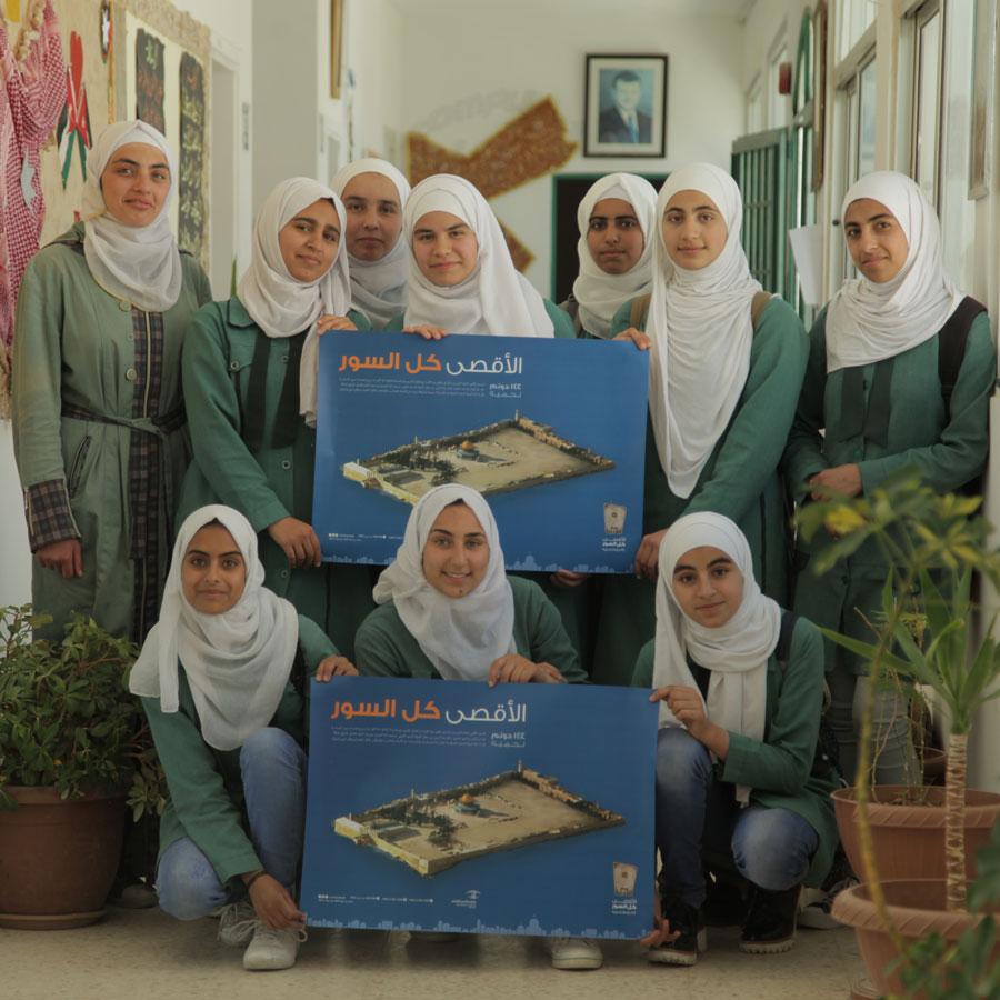 طالبات مدرسة حكومية