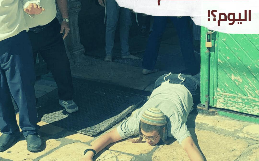 كيف وصلنا إلى مشهد اقتحام المسجد الأقصى اليوم؟!