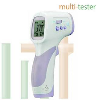 Alat Ukur Tubuh Clinical Infrared Thermometer DT-8806H