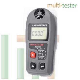 Alat Uji Anemometer Digital AMF030