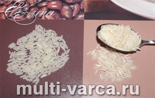 Rýže v multivarka
