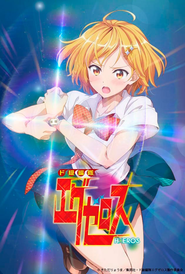 anime-dokyu-hentai-hxeros-estreno-premiere.jpg