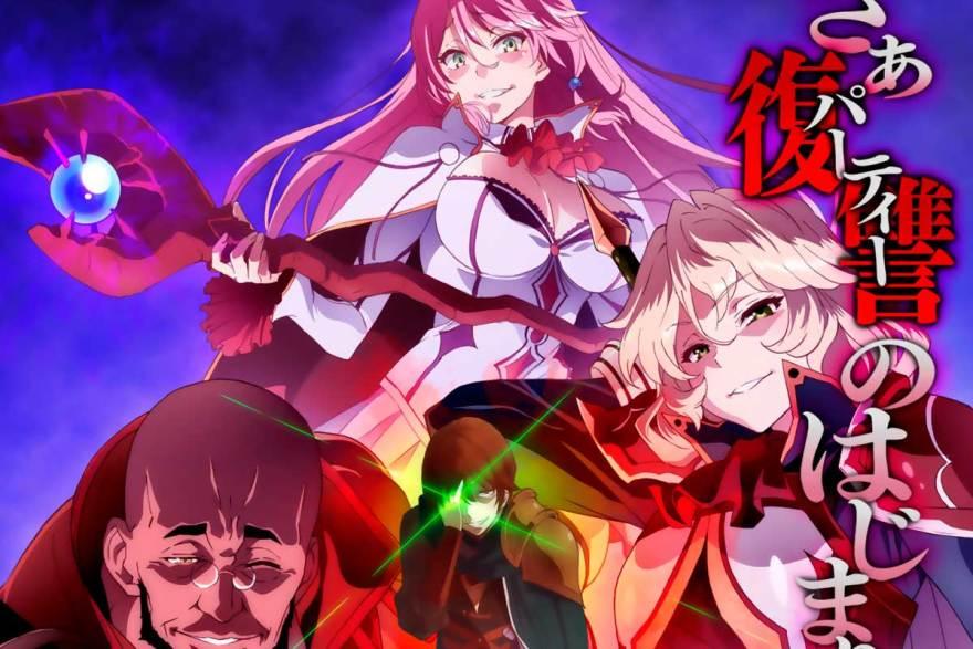 Kaifuku-Jutsushi-no-Yarinaoshi-anime-key-visual