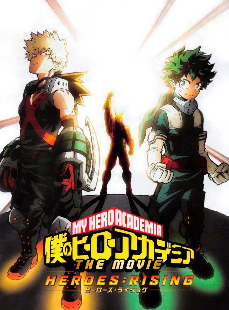 boku-no-hero-academia-themovie-heroes-rising-trailer-2019-screening.jpg