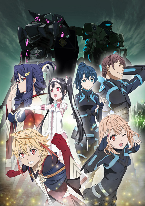 egao-no-daika-anime-trailer-02.jpg