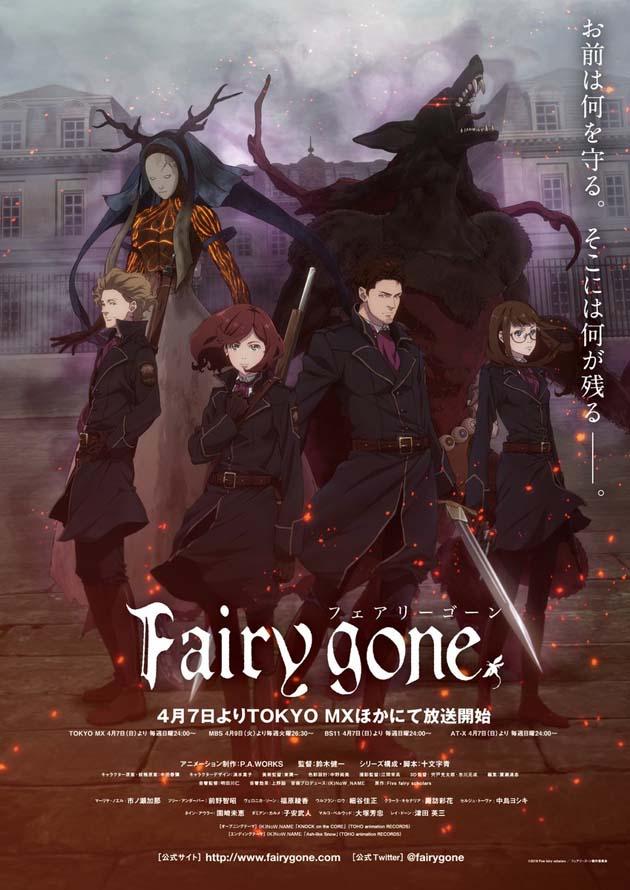 fairy-gone-episodio-12-second-season-segunda-temporada-anime-octubre-episodio-13.jpg