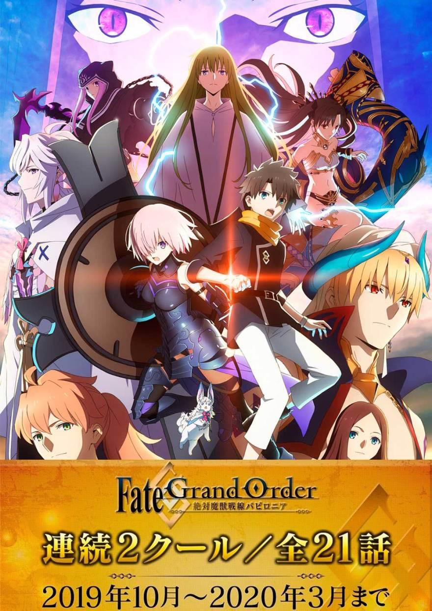 fate-grand-order-episodios-confirmados.jpg