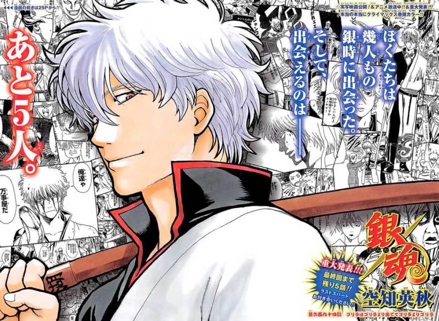 gintama-final-manga-junio-2019.jpg