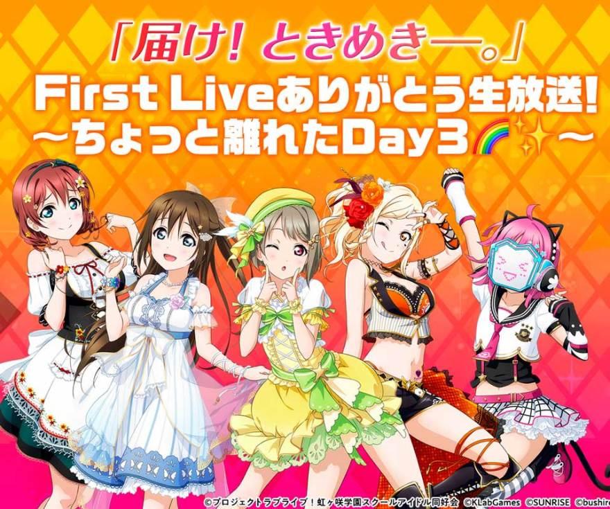 love-live-season-3-new-idols.jpg