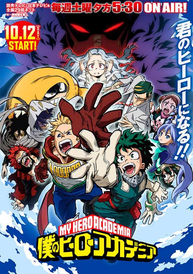 my-hero-academia-crunchyroll-4ta-temporada.jpg
