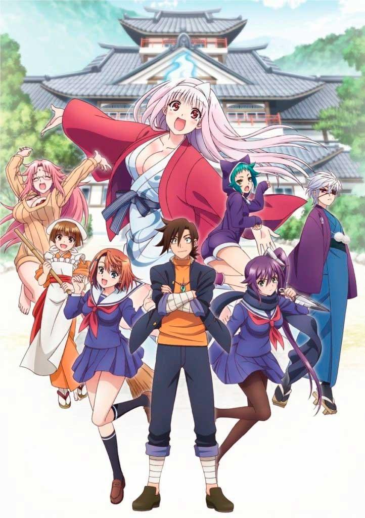 yuragi-sou-no-yuuma-san-anime-2020