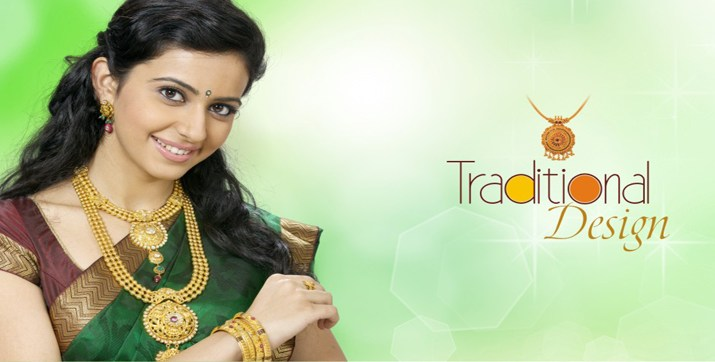 Thangamayil Jewellery Multibagger
