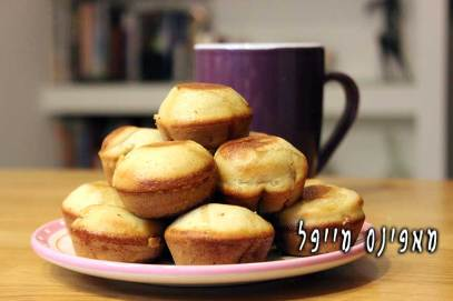 maple-muffins