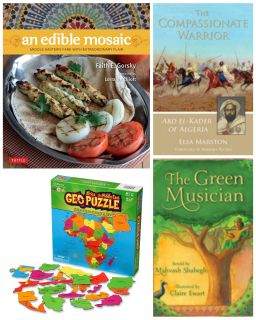 Middle Eastern and Northern African Heritage Month Giveaway | Multicultural Kid Blogs