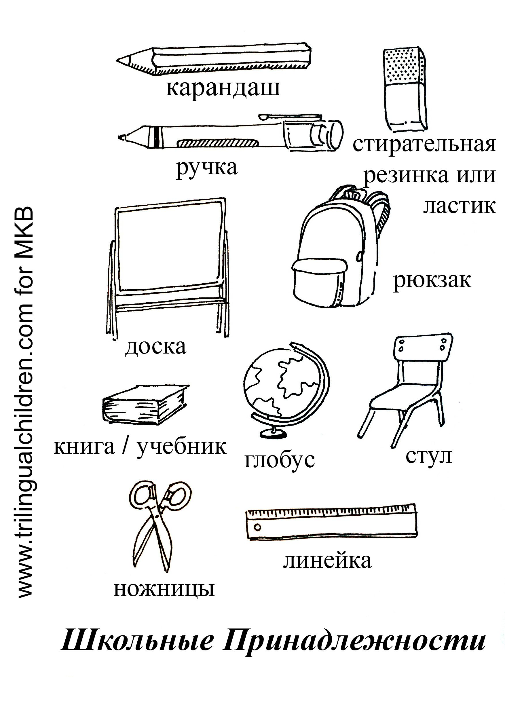 Russian Christmas Worksheet