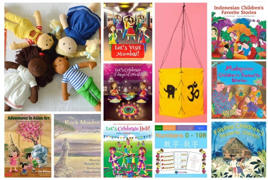 APAHM Series and Giveaway: Grand Prize | Multicultural Kid Blogs