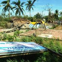 Help Philippines Trust Update - Funds Received and Food Relief Bought for Ajuy, Iloilo