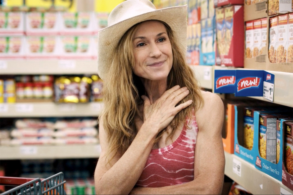 "Holly Hunter in ""Strange Weather."" It's important to note that at least three quarters of the important hands on deck in the making of this excellent film are women."