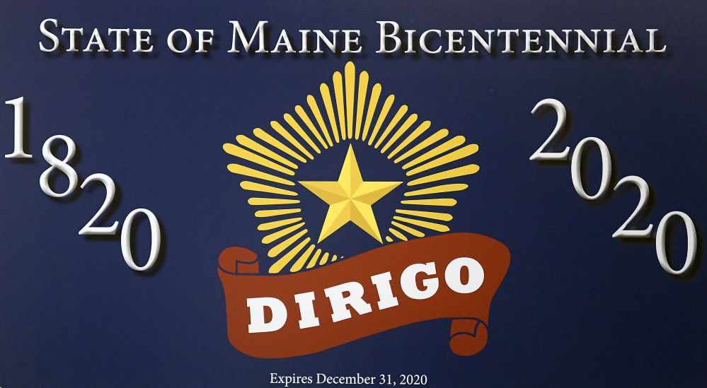 The Maine Bicentennial Commemorative License Plate that was unveiled on Monday in Augusta.