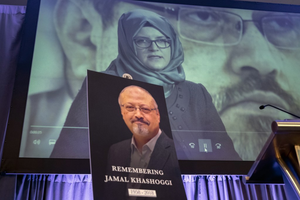 A video image of Hatice Cengiz, fiancee of journalist Jamal Khashoggi, is played at an event to remember Khashoggi in Washington on Friday. He was killed Oct. 2 at the Saudi Consulate in Istanbul.