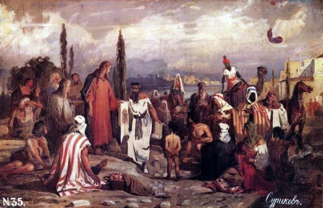 Суриков: Нерукотворный образ. 1872