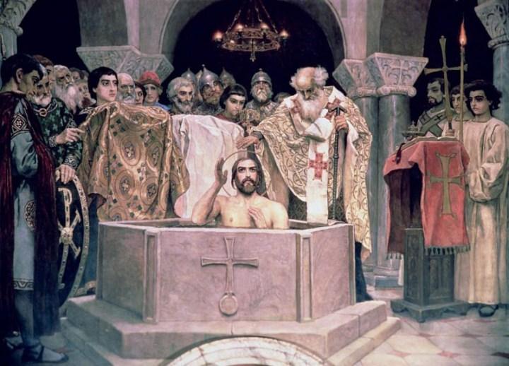 Васнецов: Крещение великого князя Владимира