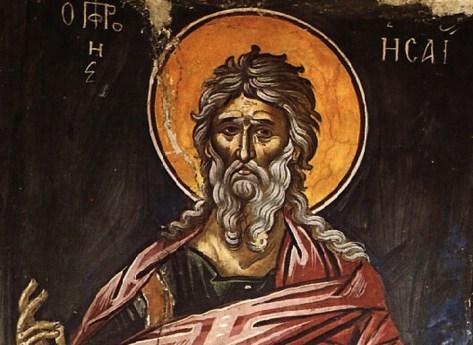 Новомесячия ваши и праздники ваши ненавидит душа Моя