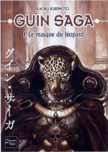 Guin Saga tom 1 okładka francuska
