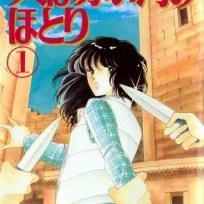 Sora wa Akai Kawa no Hotori okładka japońskiego tomu