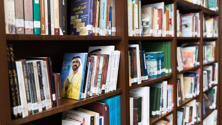 Czytelnictwo i rynek książki w Egipcie