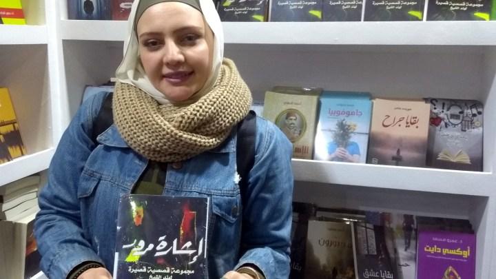 Hend Elshiekh. Jak zostać pisarką w Egipcie?