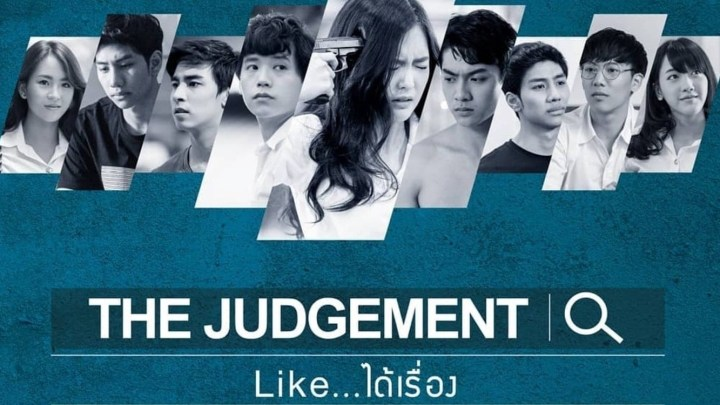 Na pierwszy rzut oka: The Judgement