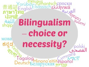 an exploration on the life of a multilingual person Life with two languages: an introduction to bilingualism cambridge   exploring the recognition of guest words in bilingual speech  on the bilingual  person.