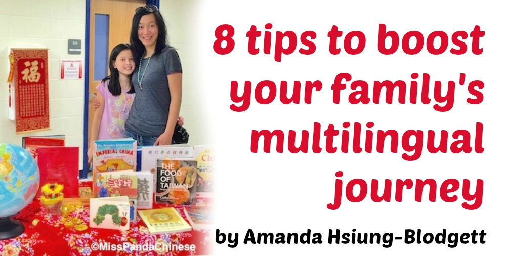 Miss Panda Chinese: 8 tips to boost your family's multilingual journey