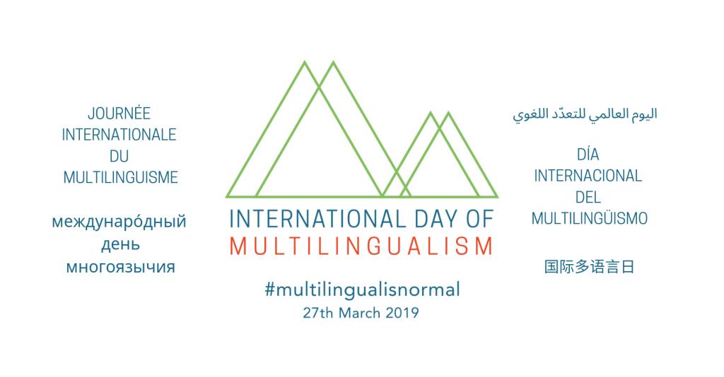 International Day of Multilingualism logo - multilingual