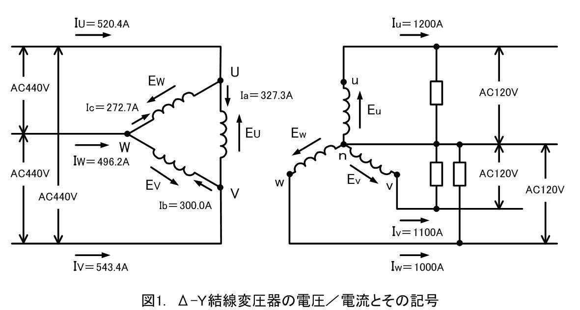 三相四線変圧器一次側電流について - 電気・電子工學 解決済み ...