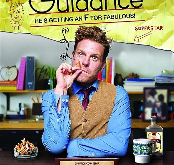 Guidance (2014)