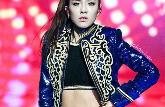 Nine Powerful Fitness Lessons from Sandara Park